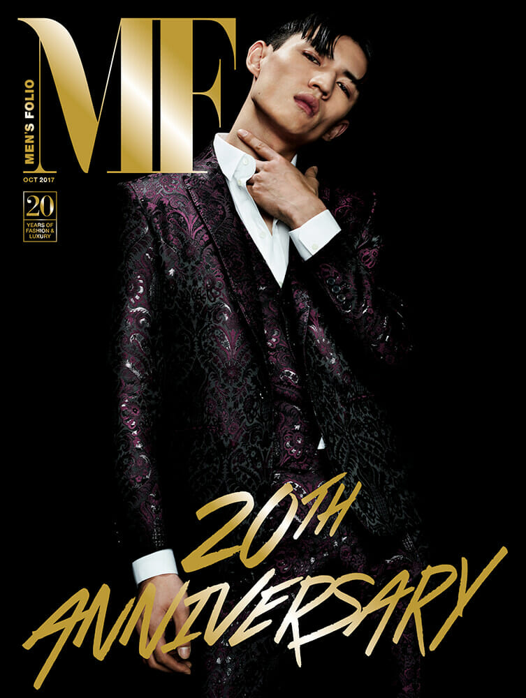 Happy 20th anniversary Men's Folio! Celebrating our double decade with a collector's issue this October
