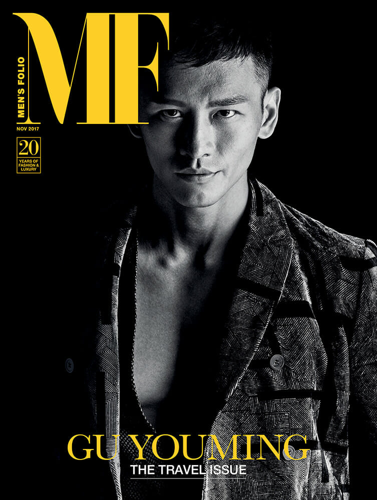 Men's Folio jets off with The Travel Issue this November
