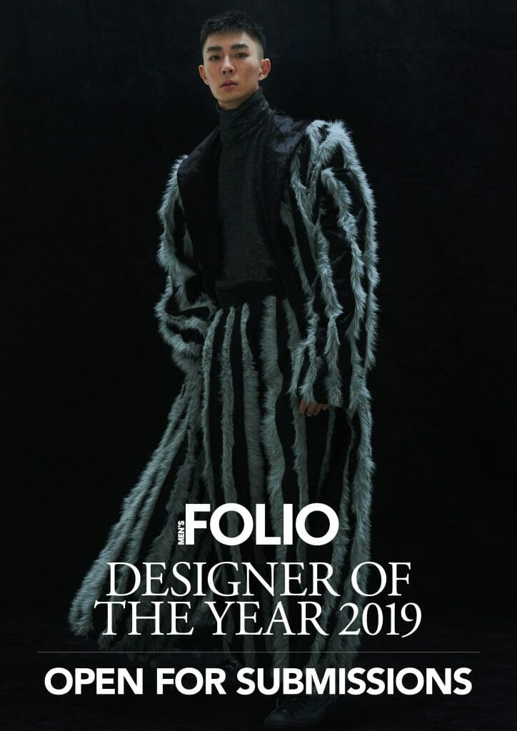 Men's Folio Designer of the Year 2019: Open For Submissions