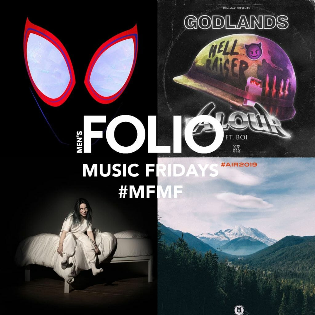 #MFMF23: Get Up and Go