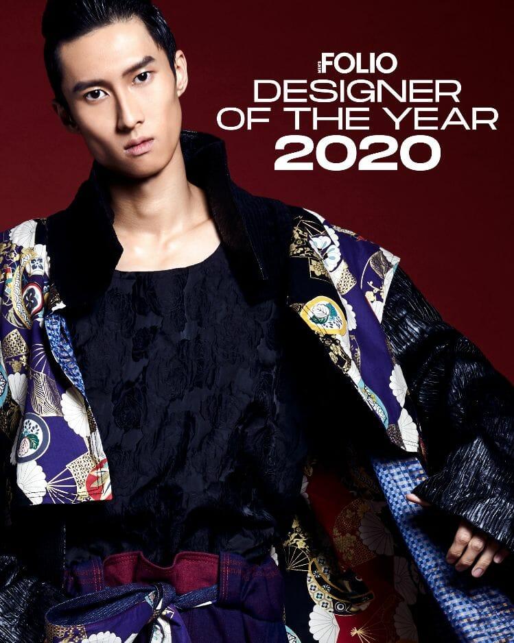 Designer Of The Year 2020 Men S Folio