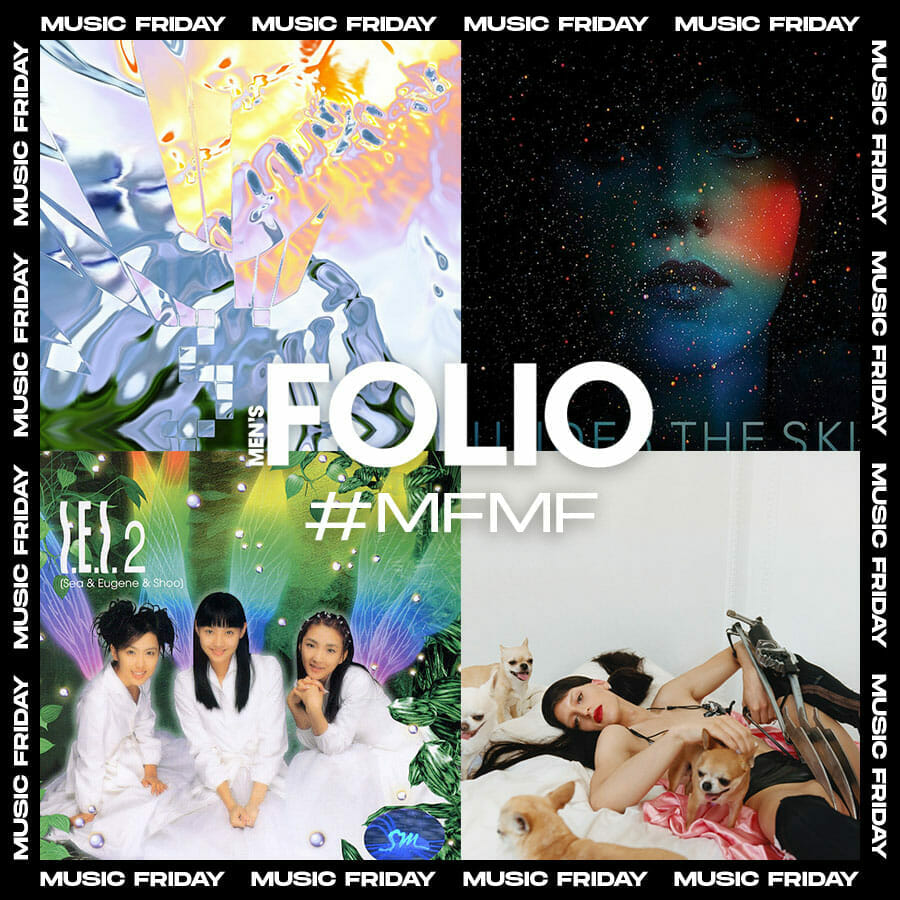 #MFMF59: Fashion Stylist & Writer Manfred Weekend Wind Down Playlist
