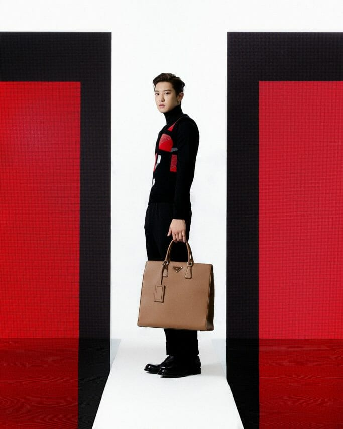 Chanyeol Park Is Prada's Latest Ambassador